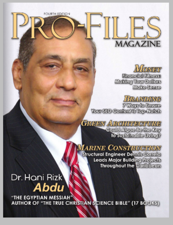 Pro-Files Magazine, Fourth Edition, 2014